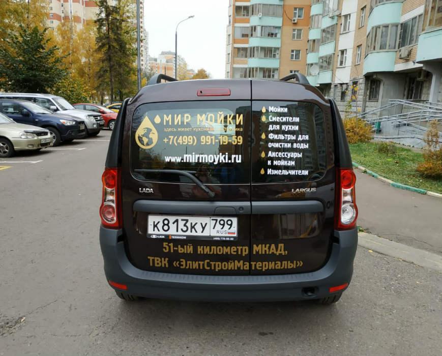 Мойка кухонная GranFest Rondo GF-R510 черная купить в магазине Сантехника-Онлайн.Ру